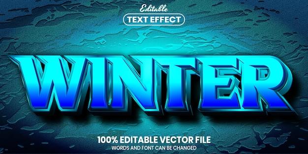 Зимний текст, редактируемый текстовый эффект в стиле шрифта