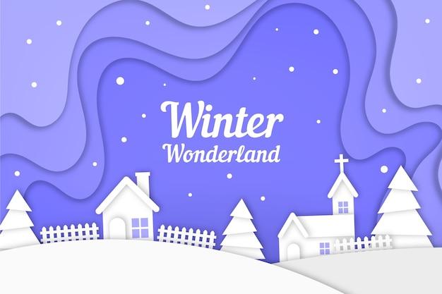 紙のスタイルで冬の町の風景