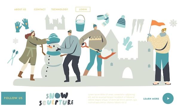 겨울 활동 방문 페이지 템플릿입니다. 얼음 마을에서 눈 성 및 눈사람 조각을 만드는 젊은 캐릭터, 겨울 휴가를 위해 궁전을 짓는 사람들 전시. 선형 벡터 일러스트 레이 션