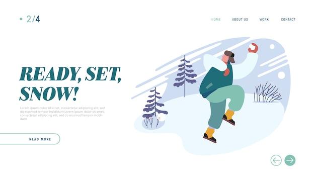 冬のリラックスアクティブなスペアタイムのウェブサイトのランディングページ。
