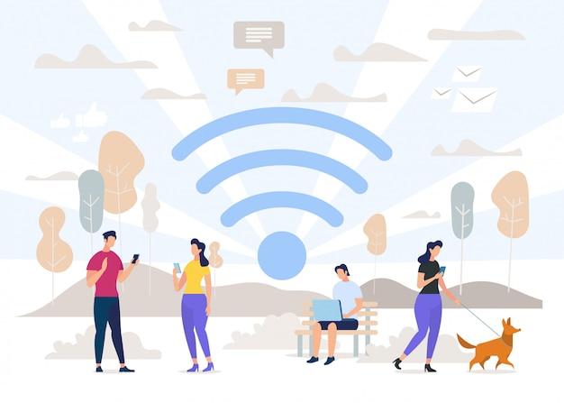 Wirelessesテクノロジベクトルとの通信