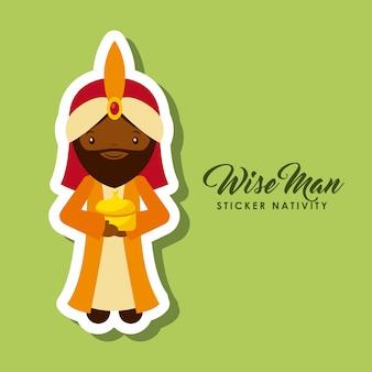 Wise man sticker nativity