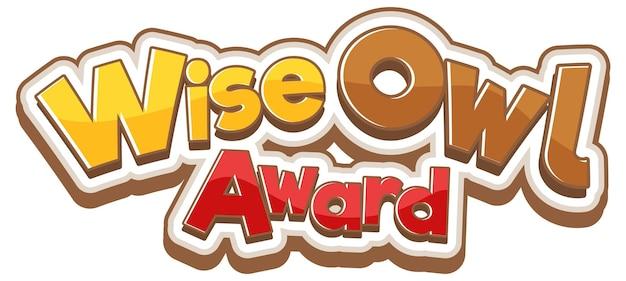 Wise owl award font banner