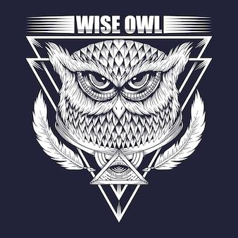 Wise owl illustration
