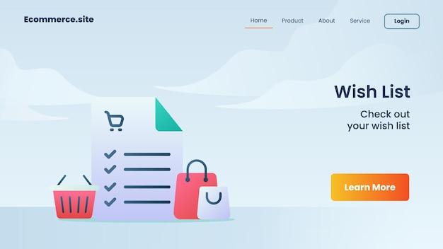 ウェブサイトホームホームページランディングページバナーテンプレートチラシのウィッシュリストキャンペーン