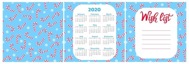 ウィッシュリスト。 2020年の壁掛けカレンダー。スノーフレークとロリーポップのシームレスパターン。クリスマスの背景