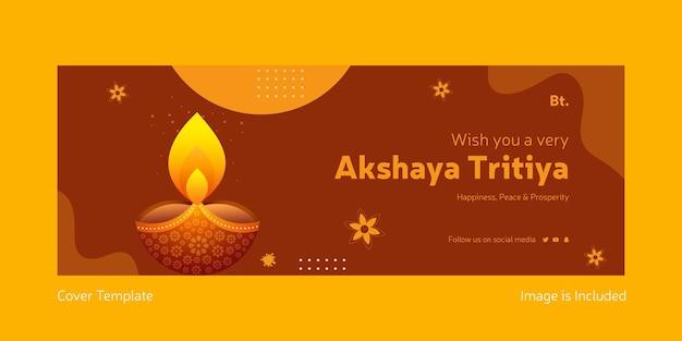 とても幸せなakshayatritiyaの表紙テンプレートをお祈りします