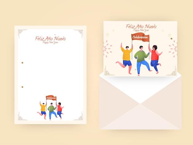 새해 축하를 위해 양면 봉투가있는 소원 또는 인사말 카드