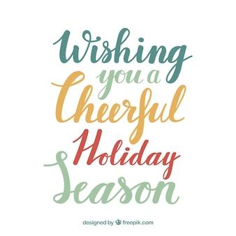 즐거운 휴가철을 기원합니다