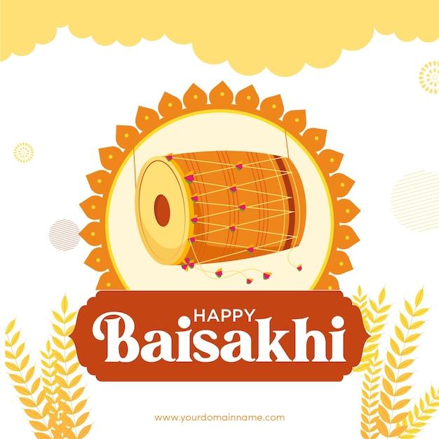 행복한 baisakhi 인사말 카드 디자인을 기원합니다
