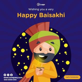 매우 행복한 baisakhi 배너 디자인 템플릿을 기원합니다.