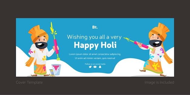 모두에게 매우 행복한 holi facebook 표지 디자인을 기원합니다