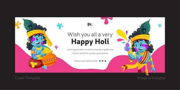 모두에게 매우 행복한 holi facebook 표지 템플릿을 기원합니다.