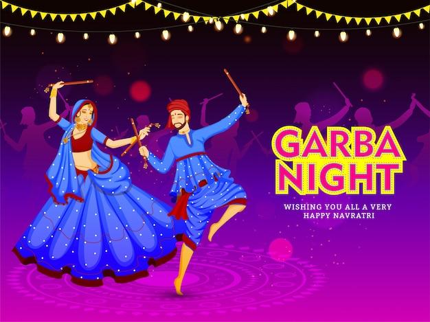 모두 행복한 소원 navratri 축제 카드 또는 포스터 디자인
