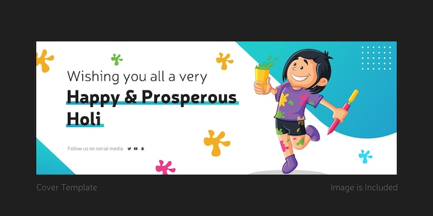 Wishing you all a very happy  and prosperous holi facebook cover page
