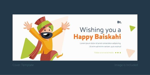 Wishing you a baisakhi festival facebook cover design
