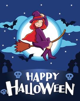 空飛ぶ棒を持つ魔女漫画が幸せな表情で飛んでいます。