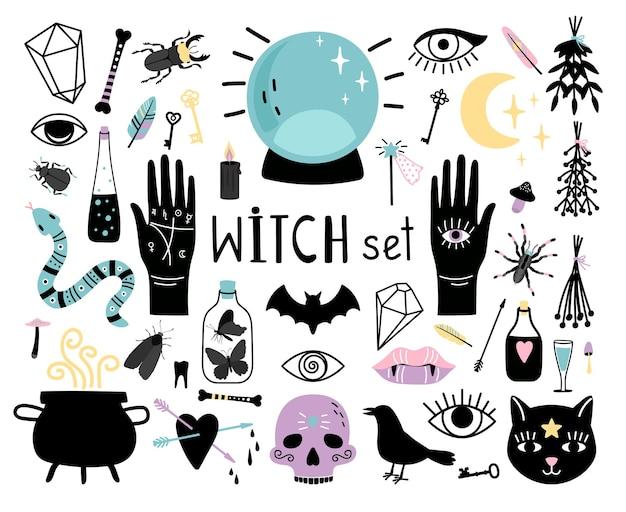 마녀 마법의 요소. 마법사를 위한 손으로 그린 컬렉션, 마술사를 위한 물약과 수정 구슬이 있는 가마솥, 흰색 배경에 격리된 검은 마법의 벡터 그림 개념