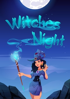 Witches night cartoon poster for halloween party