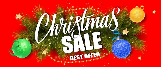 クリスマスセールレターリングwith baubles