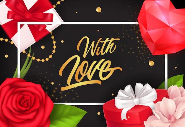 С любовью с надписями с подарками и сердцем