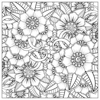 С контурным квадратным цветочным узором в стиле менди для раскраски страницы книги каракули орнамент в черно-белом рисовать иллюстрацию