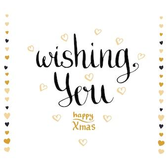 당신과 함께 행복 한 크리스마스-벡터 인사말 카드. 블로그 아이콘.