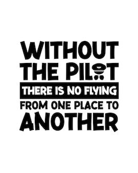 パイロットなしでは飛行はありません。手描きのタイポグラフィ