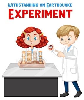 과학자 어린이 만화 캐릭터와 지진 실험 견디기