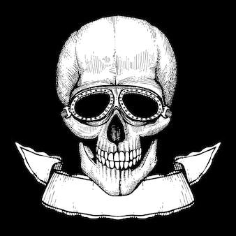 Вектор плакат с рисованной человеческий череп witn байкеров очки