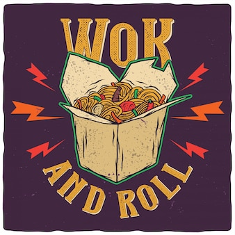 Wok in the box awesome illustration