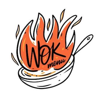 Wok menu illustration cartoon style