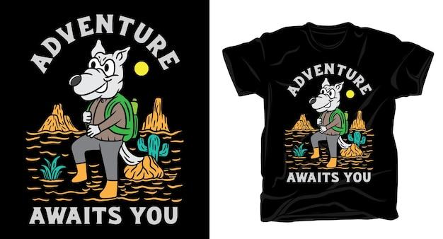 늑대 모험 일러스트 티셔츠 디자인