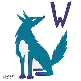 オオカミの動物のアルファベット。学習文字w.スカンジナビアスタイルで森の動物を手描きします。アルファベットシリーズaz。子供のアルファベットのベクトル漫画イラスト。