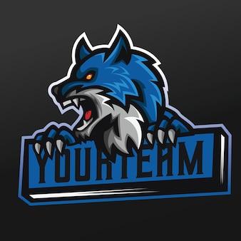 Синий спортивный талисман волка для логотипа команды по киберспорту