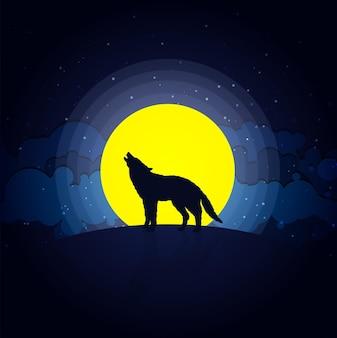 月明かりのイラストの概念で遠吠えオオカミ