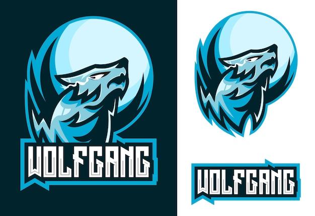 オオカミのマスコットeスポーツのロゴデザイン