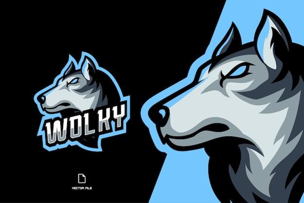 スポーツゲームチームのイラストのオオカミマスコットeスポーツロゴ