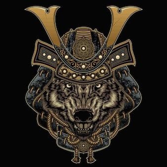 オオカミ侍