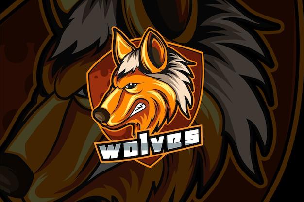 オオカミのeスポーツとスポーツマスコットのロゴ