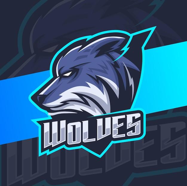 オオカミの頭のマスコットeスポーツのロゴ