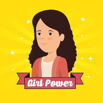 女性と少女の力メッセージとリボン