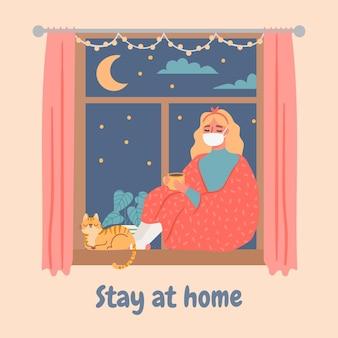 창에서 여자입니다. 아파트에 있는 슬픈 소녀는 창턱에 앉아 커피를 마신다. 격리된 외로운 여성은 집 벡터 개념에 머물러 있습니다. 아파트에 혼자 앉아 일러스트 여성