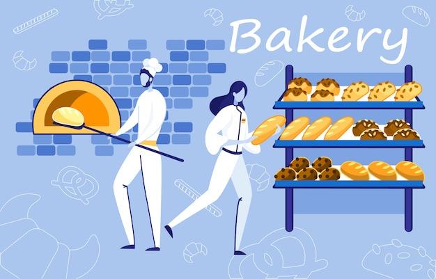 ショーケースにパンをもたらす女性、ベーキングシェフ。