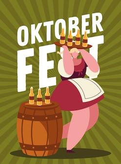 Женский мультфильм с пивными бутылками на бочке, немецкий фестиваль октоберфест и тема празднования