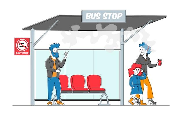 Женский персонаж гуляет с дочерью и недоволен мужчиной, курящим в общественном месте