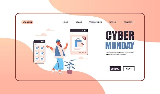 スマートフォン画面で商品を選ぶ女性オンラインショッピングサイバーマンデー大セールコンセプトコピースペース