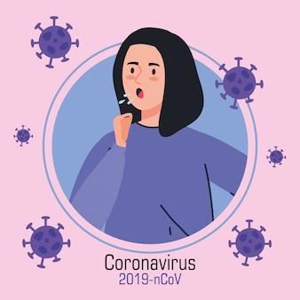 코로나 바이러스 2019 ncov의 기침 아픈 여자