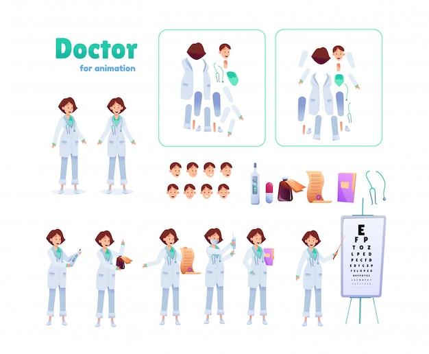 Женщина-врач анимация набор.