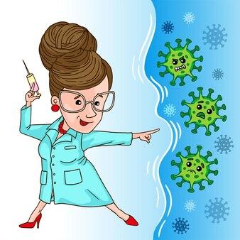 백신 주사기 그림을 들고 여자 의사